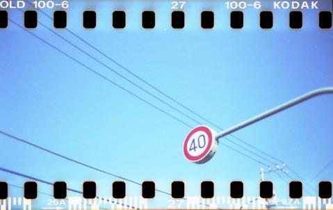 2007_01_10_holga_018_27