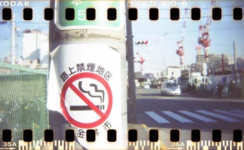 2007_01_10_holga_018_36