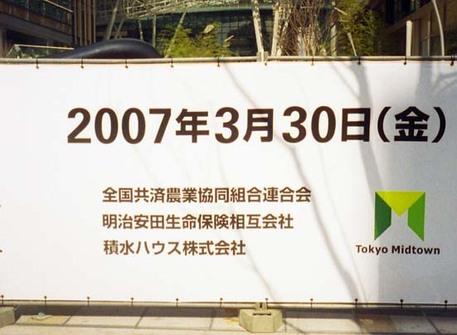 2007_03_06_pen_ee3_011_05_2