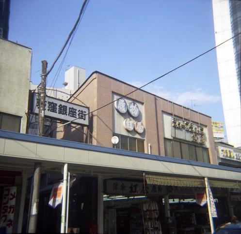 2007_03_20_fujipet_013_08