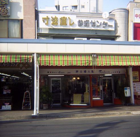 2007_03_20_fujipet_013_09