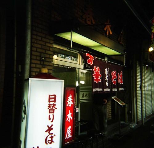 2007_03_20_fujipet_013_11