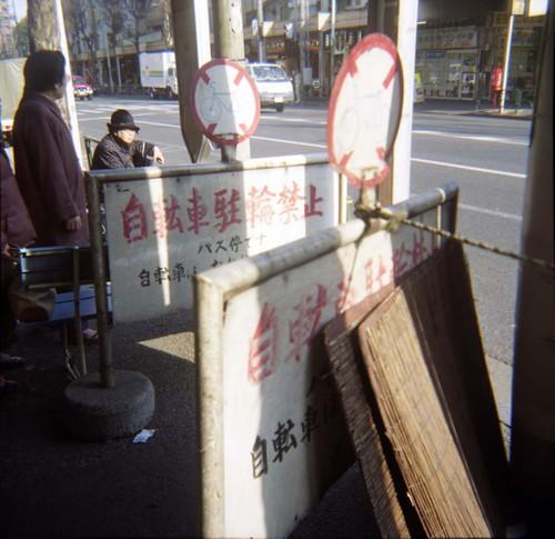2007_03_20_fujipet_013_12