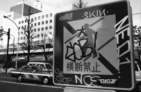 2007_03_22_nikon_f80s_090_30