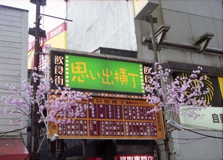 2007_03_23_samuraiz_006_25a