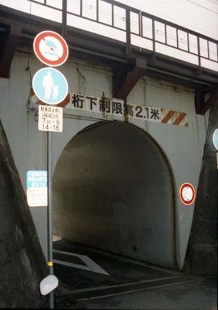2007_03_28_samuraiz_007_21a