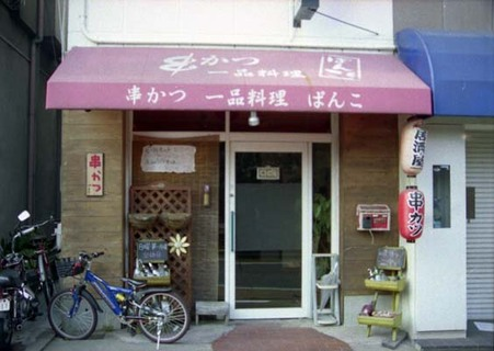 2007_03_29_samuraiz_008_02a
