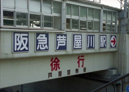 2007_03_29_samuraiz_008_10a