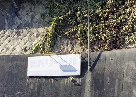 2007_03_30_samuraiz_008_20