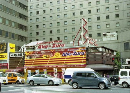 2007_04_02_samuraiz_008_28a