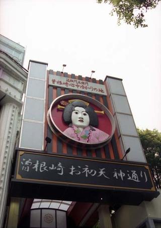 2007_04_02_samuraiz_009_03