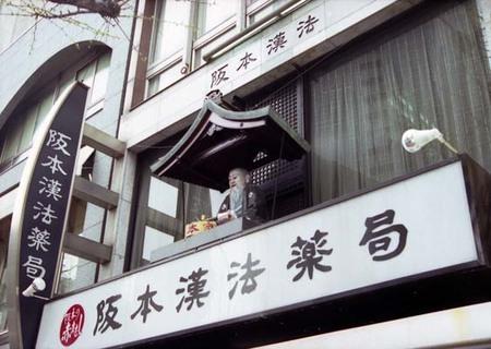 2007_04_02_samuraiz_009_08a