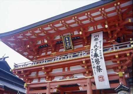 2007_04_06_samuraiz_010_08