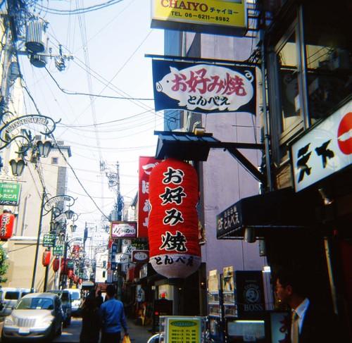 2007_04_12_fujipet_014_02
