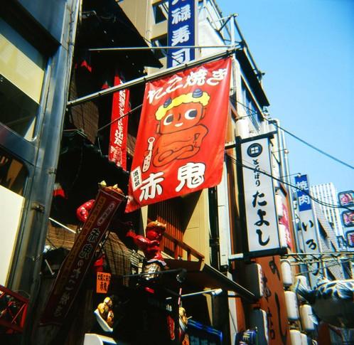 2007_04_12_fujipet_014_07
