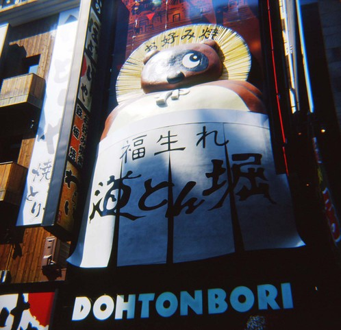 2007_04_12_fujipet_014_10