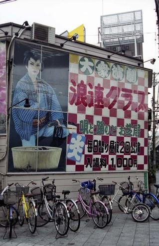 2007_04_13_nikon_f80s_093_22