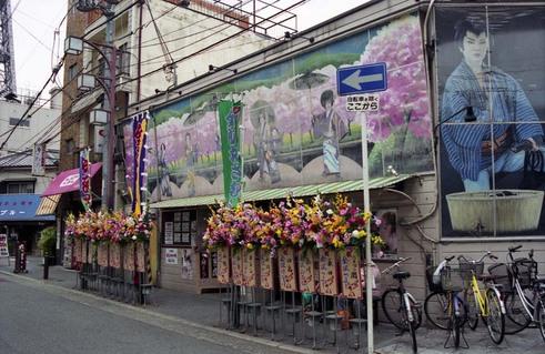 2007_04_13_nikon_f80s_093_23