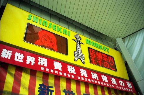 2007_04_13_ricoh_hicolor35_004_10
