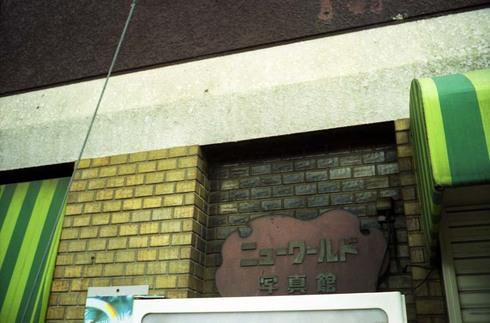 2007_04_13_ricoh_hicolor35_004_29