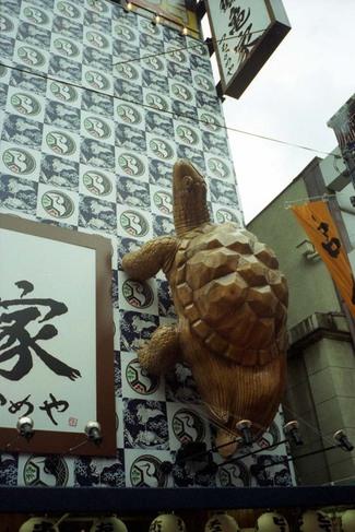 2007_04_13_ricoh_hicolor35_004_34