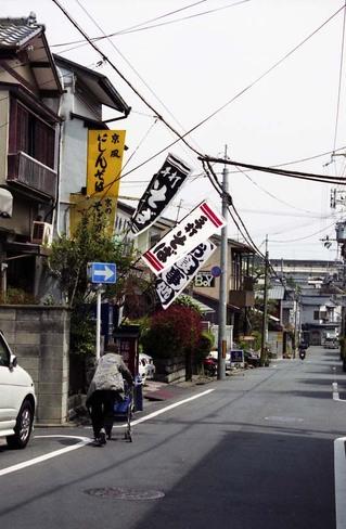 2007_04_15_nikon_f80s_096_05