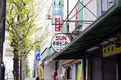 2007_04_15_nikon_f80s_096_09
