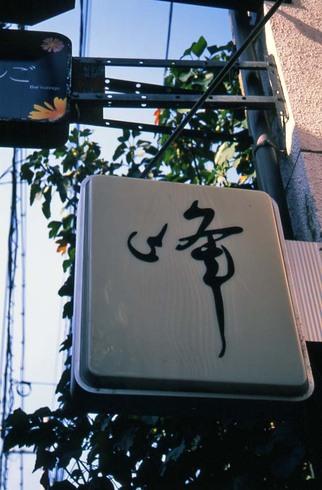 2007_04_15_nikon_f80s_099_13