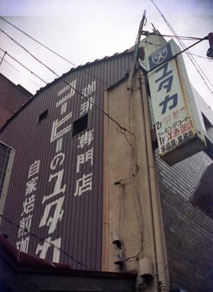 2007_04_17_pocket_fujica_aw_004_19