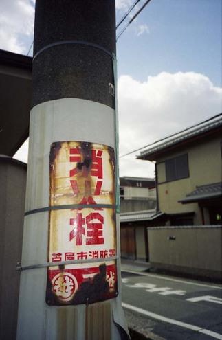 2007_04_17_ricoh_r1_027_12