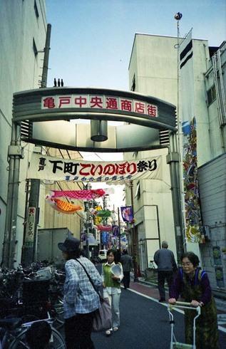 2007_04_26_ricoh_r1_030_12