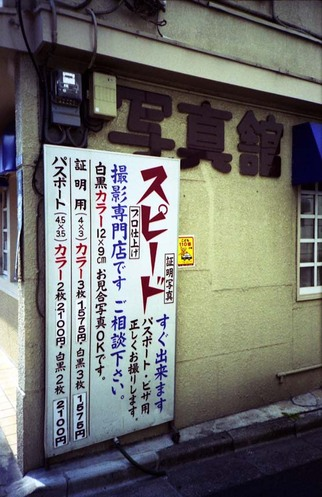 2007_04_26_ricoh_r1_030_22