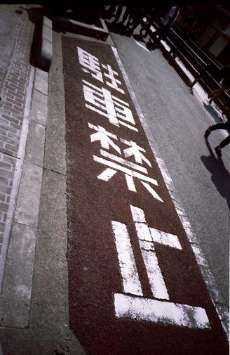 2007_04_28_ricoh_r1_033_25a