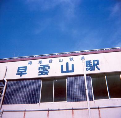 2007_04_30_fujipet_017_01_1