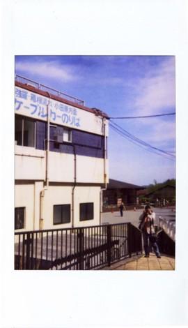 2007_04_30_joycam_013_07