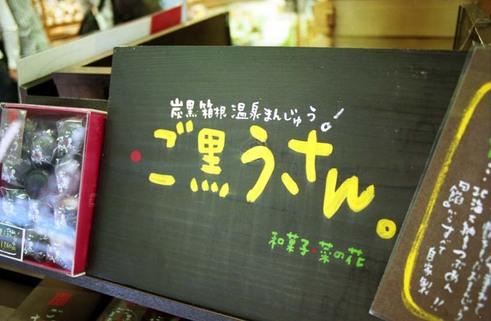 2007_04_30_nikon_f80s_108_26