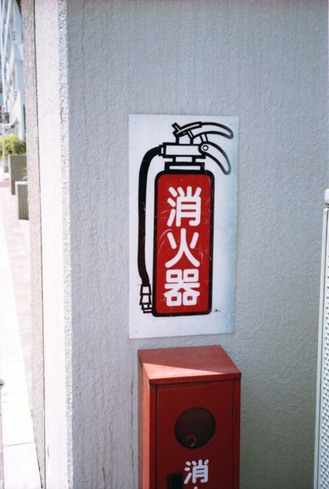 2007_05_04_minolta_twin28_004_081