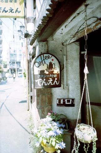 2007_05_04_minolta_twin28_004_12