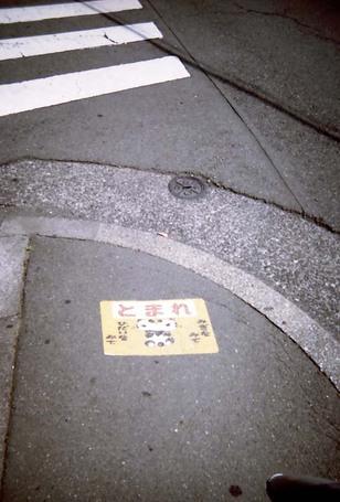 2007_05_05_clearshot_u_006_20a
