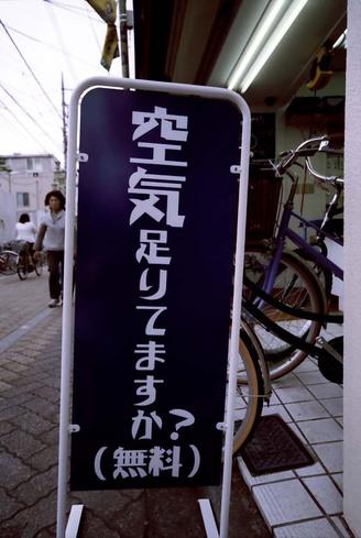 2007_05_14_nikon_f80s_112_13