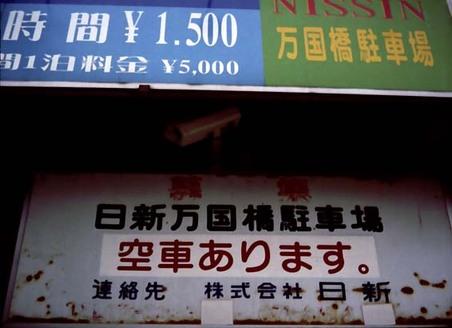 2007_05_16_penees_004_34a