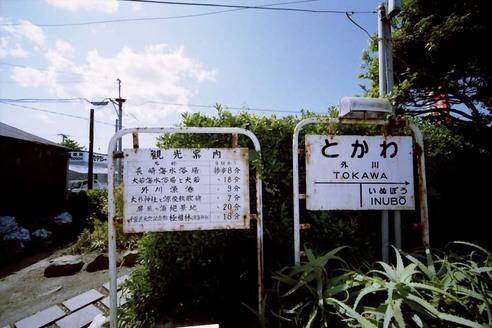 2007_05_20_nikon_f80s_115_20