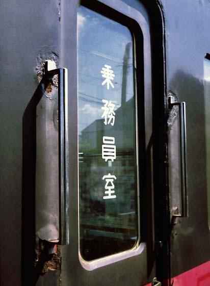 2007_05_20_penees_005_18_2