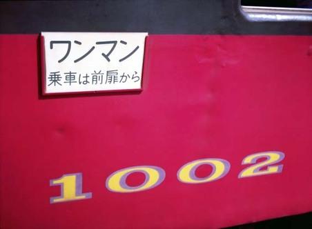2007_05_20_penees_005_18a_1