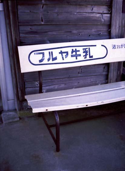 2007_05_20_penees_005_19a