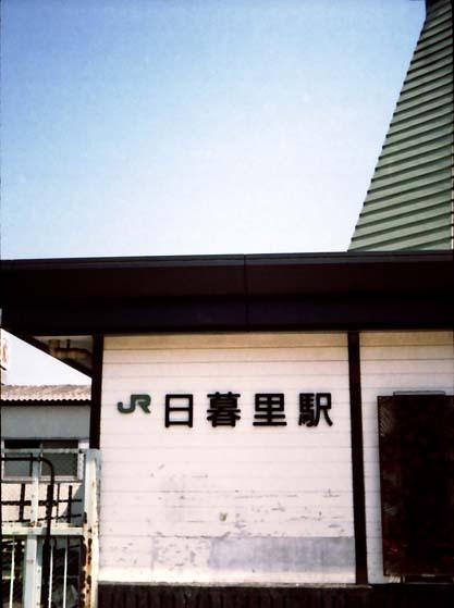 2007_05_21_penees_006_05