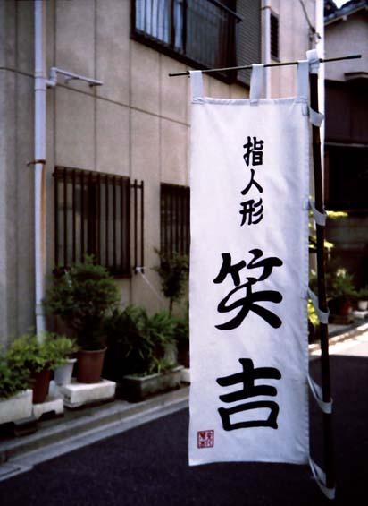 2007_05_21_penees_006_13