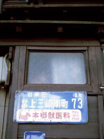 2007_05_21_penees_006_18a_1