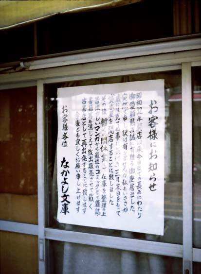 2007_05_21_penees_006_25a