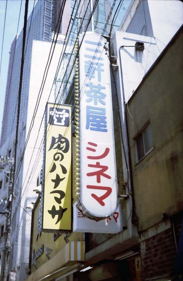 2007_05_26_pen_ee3_012_15